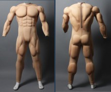 Realistic Lean Muscle Suit